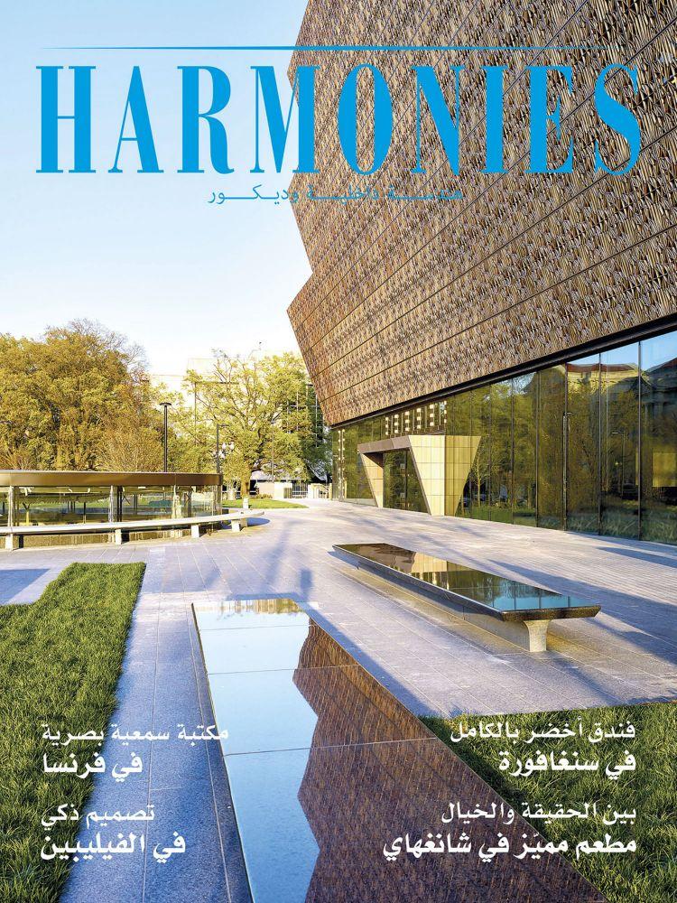 Harmonies Arabia
