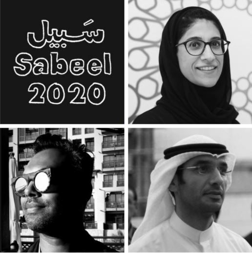 Sabeel 2020: An Open Call To Design The Drinking…